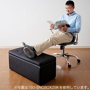 c09e4ba8a2 テレビアクセサリー市場/収納スツール・ボックススツール(ワイド・ブラウン)